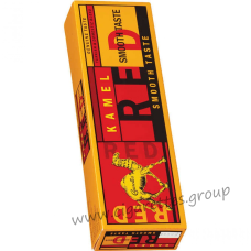 Kamel Red Smooth Taste 85 [Box]